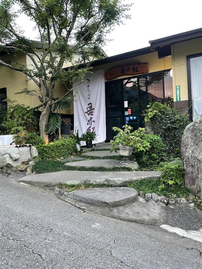 f:id:seikatsubijutsu:20210921011922j:image