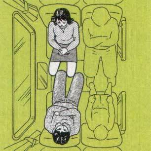 f:id:seikatsugakkai:20070803000337j:image:left