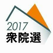 f:id:seikatsuhogo:20171019151858j:image