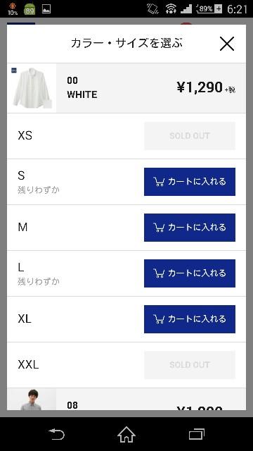 f:id:seikatsuhogo:20171027062343j:image
