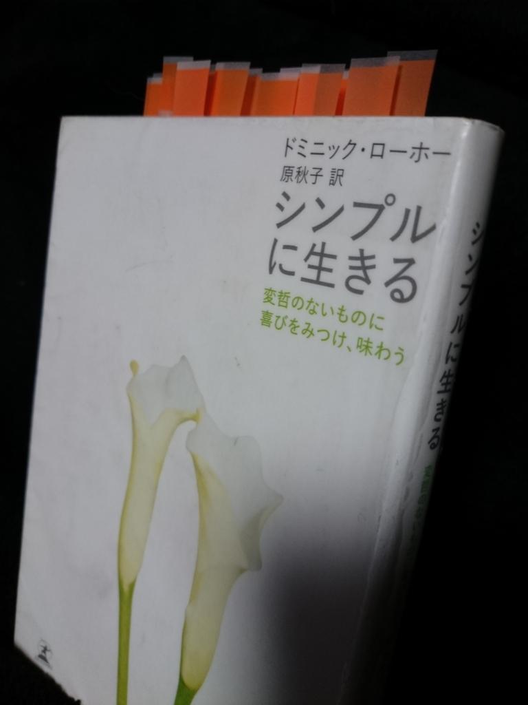 f:id:seikatsuhogo:20171030225228j:plain