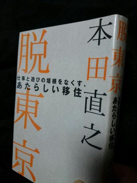 f:id:seikatsuhogo:20171110221408j:plain