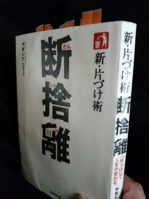 f:id:seikatsuhogo:20171114131553j:plain