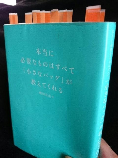 f:id:seikatsuhogo:20171115123417j:plain