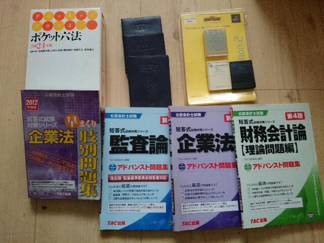 f:id:seikatsuhogo:20171120103904j:image
