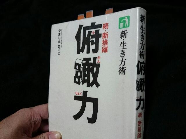 f:id:seikatsuhogo:20171122210144j:plain