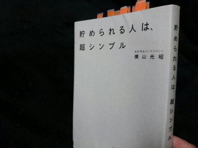 f:id:seikatsuhogo:20171123202142j:plain