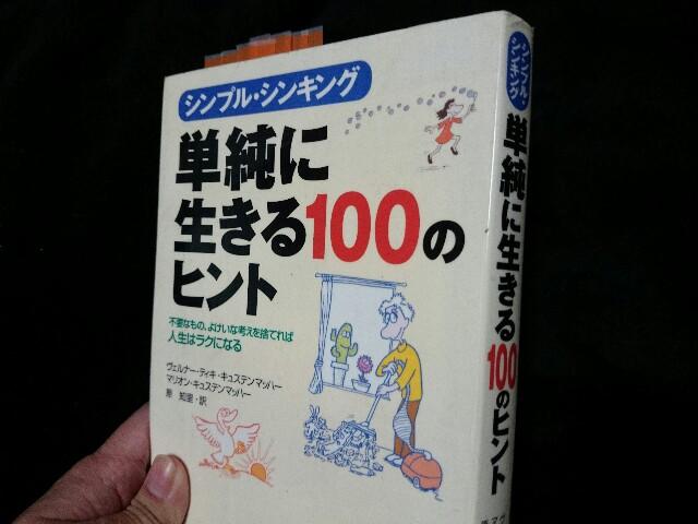 f:id:seikatsuhogo:20171126055742j:plain