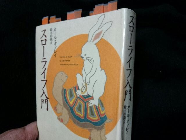 f:id:seikatsuhogo:20171127033802j:plain