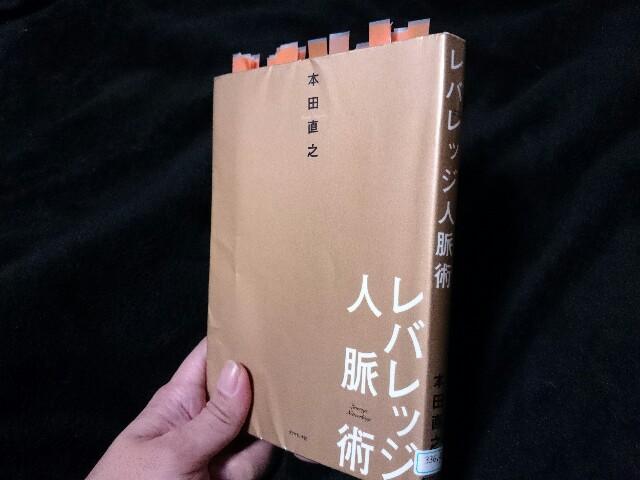 f:id:seikatsuhogo:20171128062559j:plain