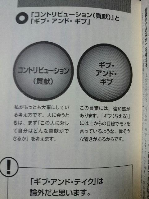 f:id:seikatsuhogo:20171128063019j:plain
