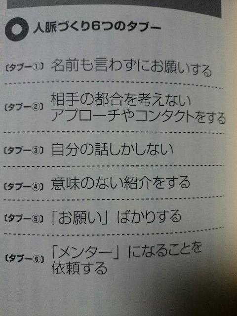 f:id:seikatsuhogo:20171128063057j:plain