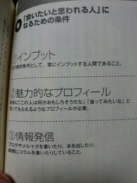 f:id:seikatsuhogo:20171128063116j:plain