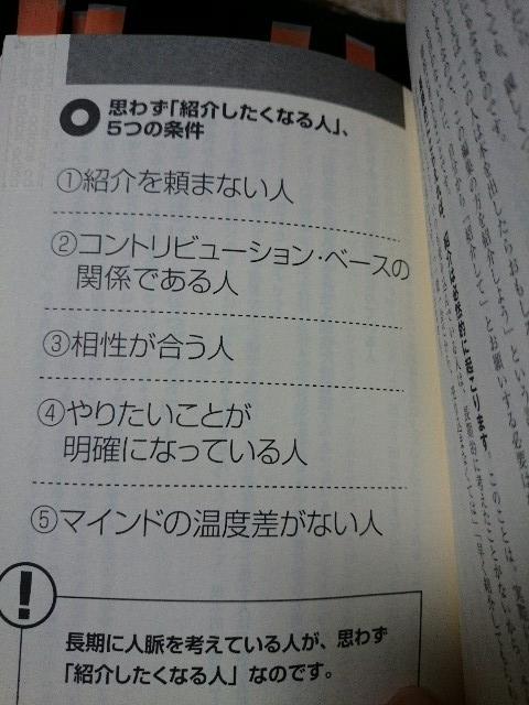 f:id:seikatsuhogo:20171128063208j:plain