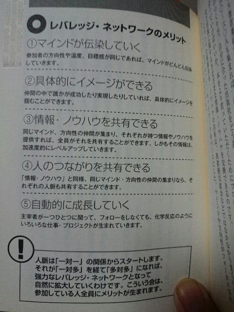 f:id:seikatsuhogo:20171128063236j:plain