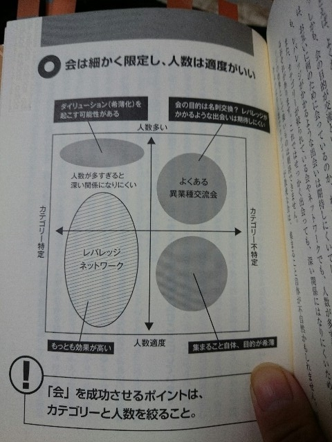 f:id:seikatsuhogo:20171128063252j:plain