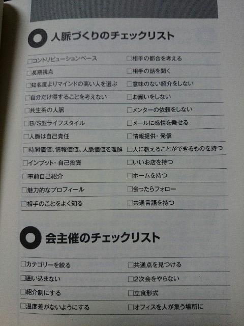 f:id:seikatsuhogo:20171128063314j:plain