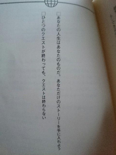 f:id:seikatsuhogo:20171129155001j:plain