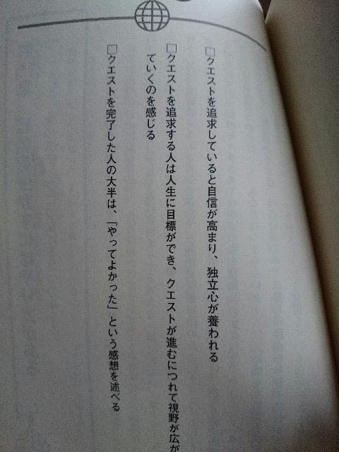 f:id:seikatsuhogo:20171129155050j:plain
