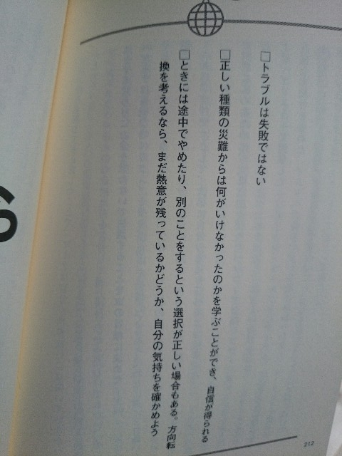 f:id:seikatsuhogo:20171129155108j:plain