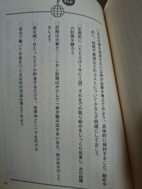 f:id:seikatsuhogo:20171129155130j:plain