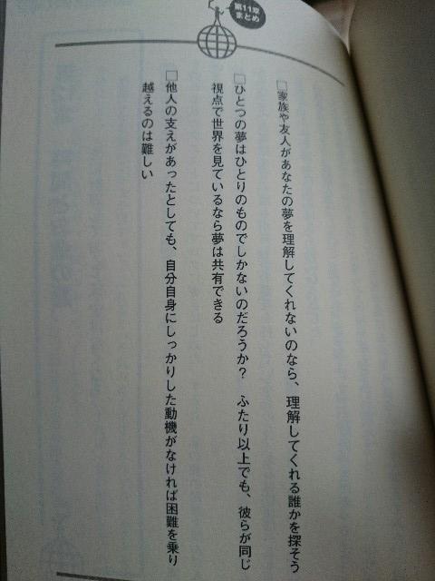f:id:seikatsuhogo:20171129155340j:plain