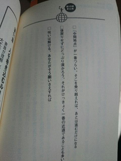 f:id:seikatsuhogo:20171129155411j:plain