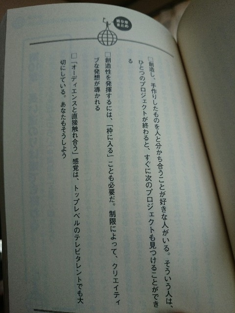 f:id:seikatsuhogo:20171129155443j:plain