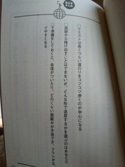 f:id:seikatsuhogo:20171129155502j:plain