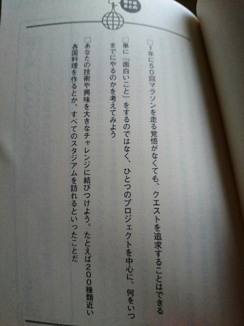 f:id:seikatsuhogo:20171129155538j:plain