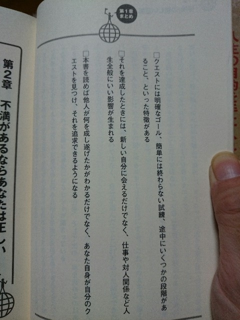 f:id:seikatsuhogo:20171129155634j:plain