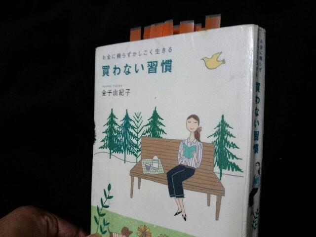 f:id:seikatsuhogo:20171202061326j:plain