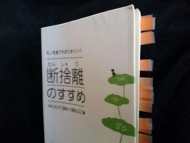 f:id:seikatsuhogo:20171209110440j:image