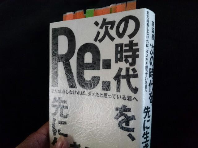 f:id:seikatsuhogo:20171211161109j:image