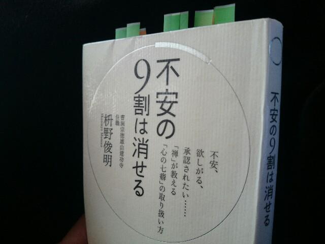 f:id:seikatsuhogo:20171212132437j:image