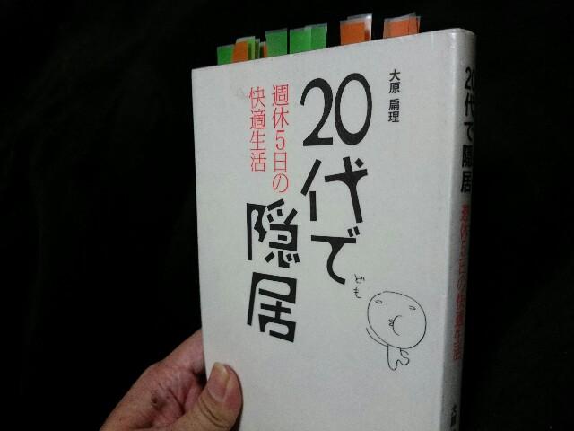 f:id:seikatsuhogo:20171213183731j:image