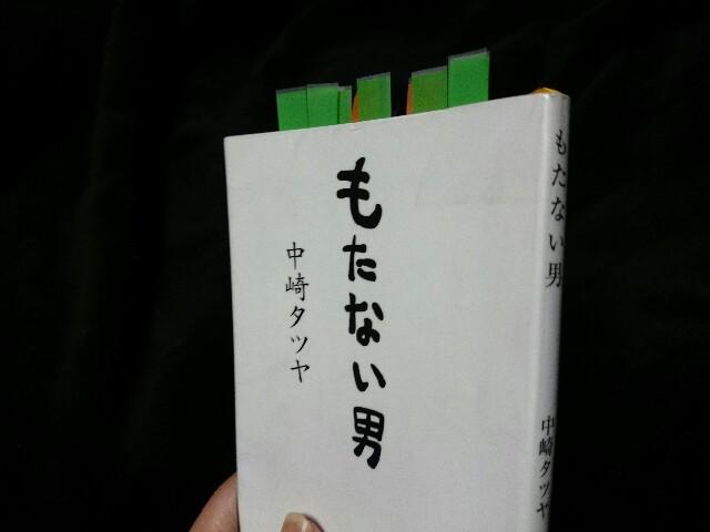 f:id:seikatsuhogo:20171216212208j:image