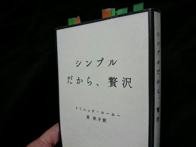 f:id:seikatsuhogo:20171219195221j:image