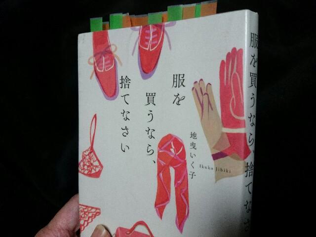 f:id:seikatsuhogo:20171220193332j:image