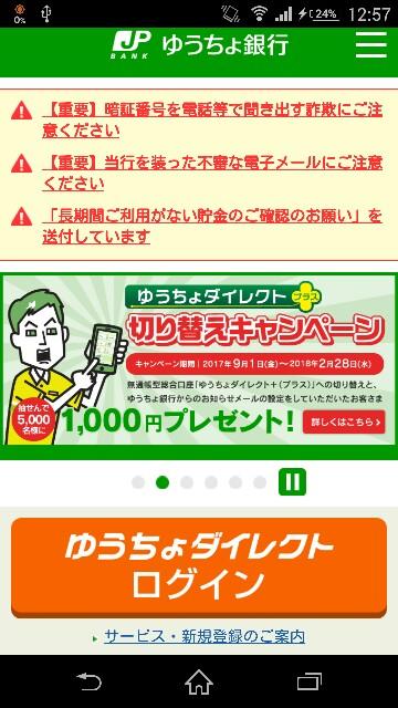 f:id:seikatsuhogo:20171222125930j:image