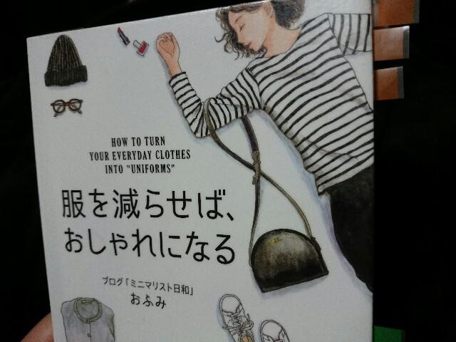f:id:seikatsuhogo:20171224190726j:image