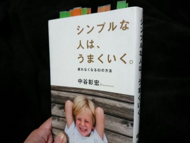 f:id:seikatsuhogo:20171225190950j:image
