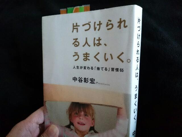 f:id:seikatsuhogo:20171226153030j:image
