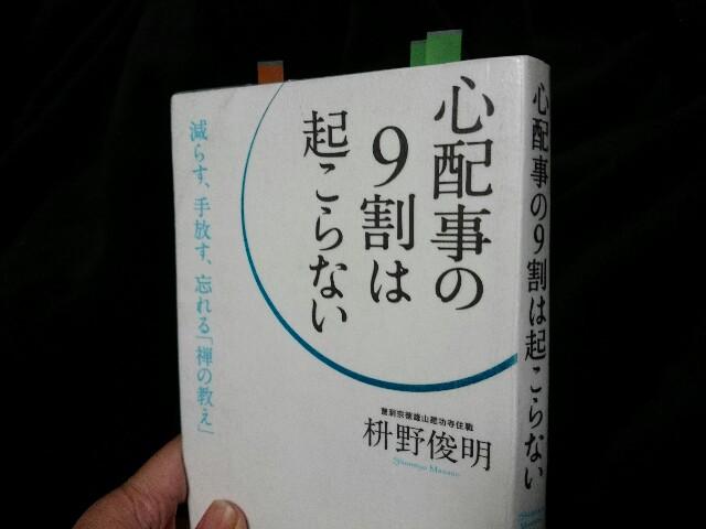 f:id:seikatsuhogo:20171228181121j:image