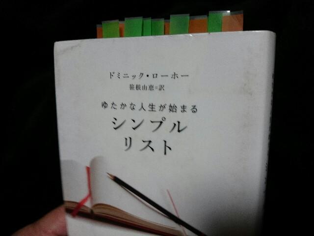 f:id:seikatsuhogo:20171230031128j:image
