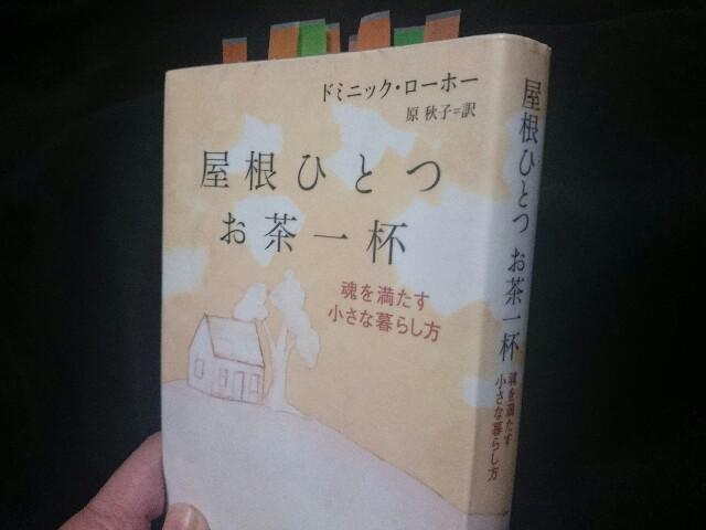 f:id:seikatsuhogo:20180101043602j:image