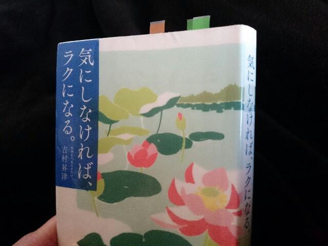 f:id:seikatsuhogo:20180107101407j:image