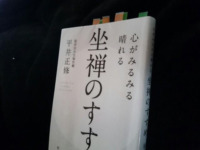 f:id:seikatsuhogo:20180111115548j:image