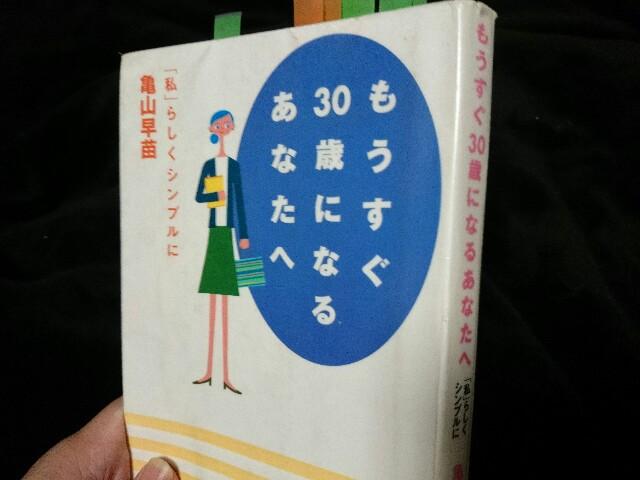 f:id:seikatsuhogo:20180112193647j:image