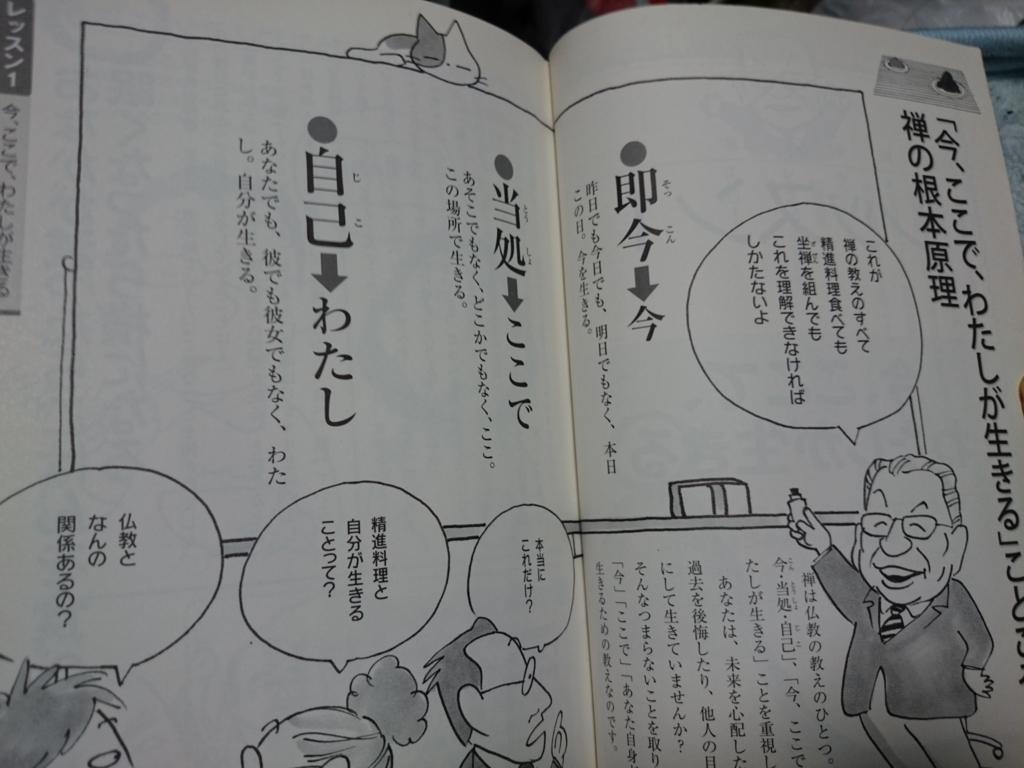 f:id:seikatsuhogo:20180113125322j:plain